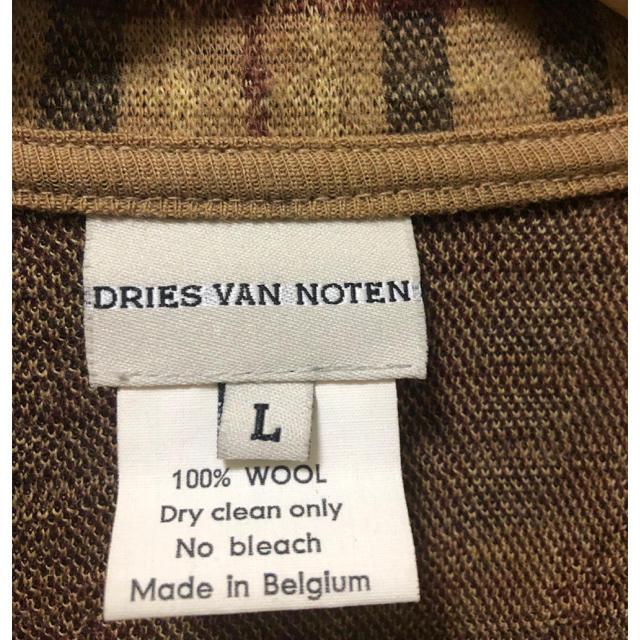 DRIES VAN NOTEN(ドリスヴァンノッテン)のDRIES VAN NOTEN ドリス ヴァン ノッテン ジャケット ウール メンズのジャケット/アウター(テーラードジャケット)の商品写真