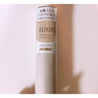 エリクシール(ELIXIR)のエリクシールシュペリエルブースターエッセンス(ブースター/導入液)
