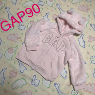 babyGAP - gap 新品90cmパーカー o-13