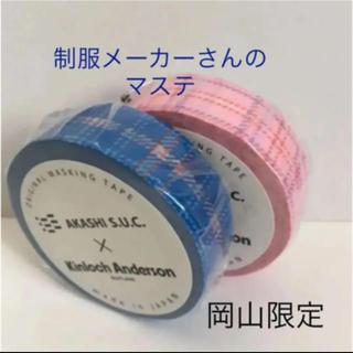 エムティー(mt)のハウスタータン マスキングテープ(テープ/マスキングテープ)