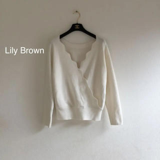 Lily Brown - Lily Brown激かわニット❤️おまとめ割SALE開催中