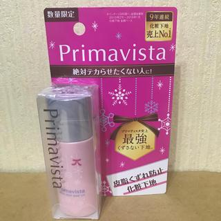Primavista - プリマヴィスタ 皮脂くずれ防止 化粧下地c(数量限定品)