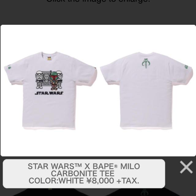 A BATHING APE(アベイシングエイプ)のSTARWARS × BAPE TEE スターウォーズ エイプ コラボ メンズのトップス(Tシャツ/カットソー(半袖/袖なし))の商品写真
