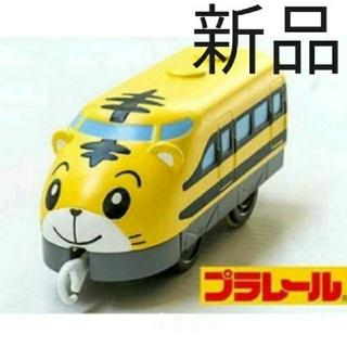 Takara Tomy - 【新品未開封】テコロでチリン♪ プラレール 電車 しまじろう こどもちゃれんじ