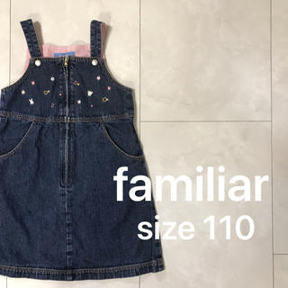 familiar - familiar デニム 可愛い^ ^ ジャンパースカート 110
