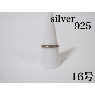 シルバー  リング 指輪 レーザーカット 16号 ビンテージ アンティーク(リング(指輪))