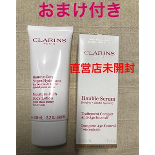 CLARINS - クラランス ダブルセーラム 30ml ➕おまけ付き 新品 未開封