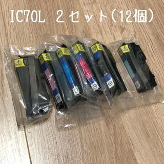 エプソン互換インク IC70L 6本×2セット(PC周辺機器)