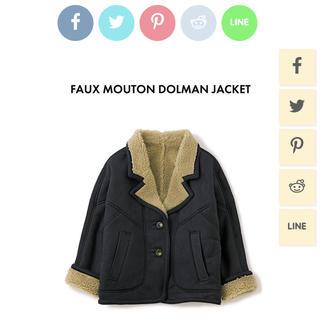 マウジー(moussy)の今季moussy♡FAUX MOUTON DOLMANジャケット♡ブラック(ムートンコート)