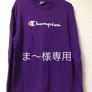 Champion - チャンピオン スウェット