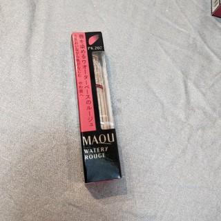 マキアージュ(MAQuillAGE)のマキアージュウォータリールージュ PK207(口紅)