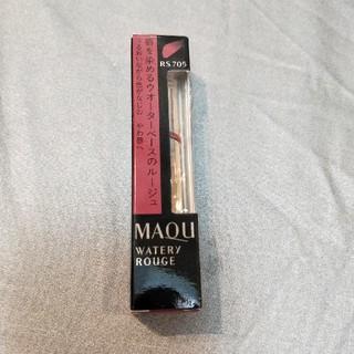 マキアージュ(MAQuillAGE)のマキアージュウォータリールージュ RS705(口紅)