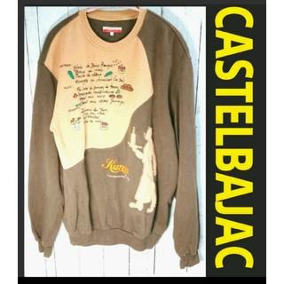 カステルバジャック(CASTELBAJAC)のCASTELBAJAC カステルバシャック スウェット  トレーナー 古着(スウェット)