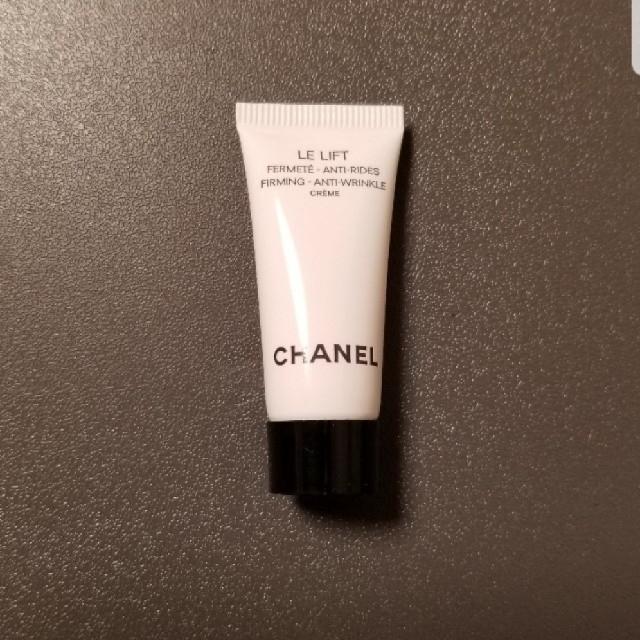 CHANEL(シャネル)のシャネル ルリフト クレーム コスメ/美容のキット/セット(サンプル/トライアルキット)の商品写真