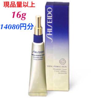 シセイドウ(SHISEIDO (資生堂))の新品♡リンクルリフト ディープレチノホワイト♡14080円分♡現品量以上✨16g(美容液)