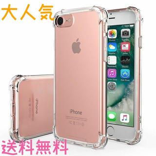 iPhoneXR ソフト TPU 透明 アイフォンXR iPhoneケース 新品