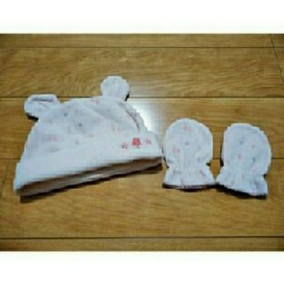 Nishiki Baby - ニシキ ベビー用帽子 & 手袋 セット