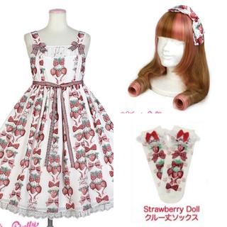 Angelic Pretty - Strawberry Dollジャンパースカート カチューシャ 2点セット
