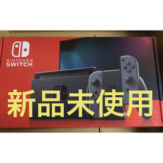 Nintendo Switch - 【新品未使用品】任天堂Switch 新型 本体