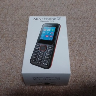 アップル(Apple)のMini Phone2(スマートフォン本体)