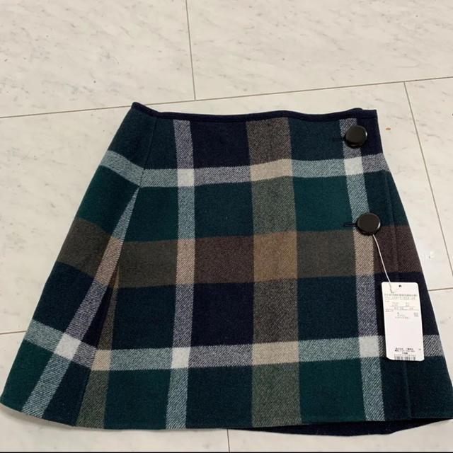 BURBERRY BLUE LABEL(バーバリーブルーレーベル)のバーバリーブルーレーベル リバーシブルスカート レディースのスカート(ミニスカート)の商品写真