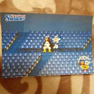 東京ヤクルトスワローズ - 【写真】つば九郎とドアラ