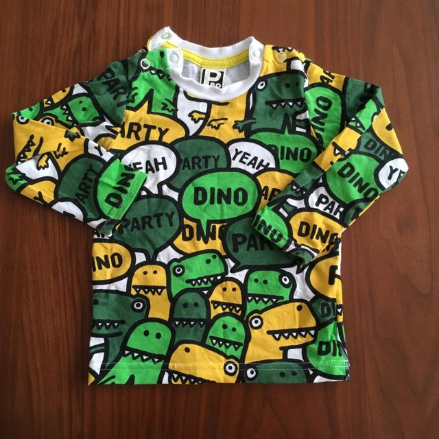 F.O.KIDS(エフオーキッズ)の恐竜柄 ロンT 長袖カットソー 80 キッズ/ベビー/マタニティのベビー服(~85cm)(シャツ/カットソー)の商品写真