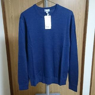 UNIQLO - ユニクロ エクストラファインメリノクルーネックセーター ブルー Mサイズ