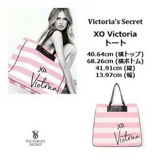 Victoria's Secret - VS キャンバストート