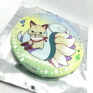 幽幻ロマンチカ ザクロ&イリヤ 物の怪缶バッジ(バッジ/ピンバッジ)