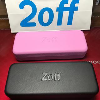 ゾフ(Zoff)の新品 未使用 メガネケース ハード タイプ 2個セット(サングラス/メガネ)