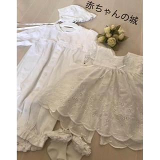 ファミリア(familiar)の赤ちゃんの城◇プチフォーマルドレス4点セット(セレモニードレス/スーツ)