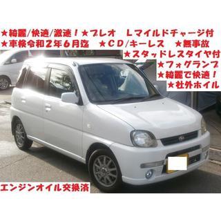 ■激安/人気/綺麗/激速★スタッドレスタイヤ付★マイルドチャージャー付