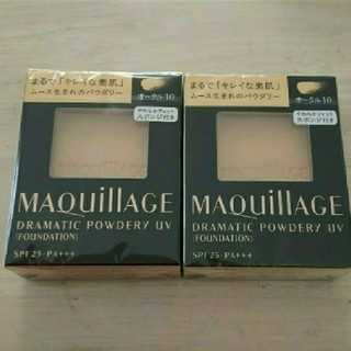 マキアージュ(MAQuillAGE)の2個セット オークル10 マキアージュ ファンデーション(ファンデーション)