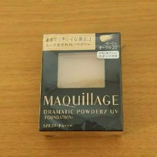 マキアージュ(MAQuillAGE)のベージュオークル20 ファンデーション マキアージュ(ファンデーション)