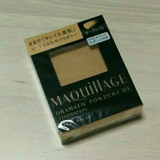 マキアージュ(MAQuillAGE)のオークル10 ファンデーション マキアージュ(ファンデーション)