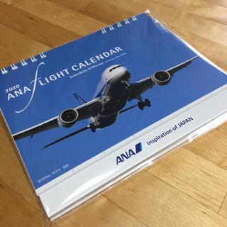 ANA(全日本空輸) - ANA 卓上カレンダー 2020 未開封