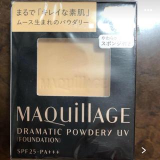 マキアージュ(MAQuillAGE)のマキアージュ(ファンデーション)