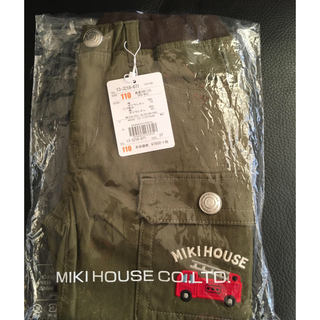 mikihouse - 新品 タグ付き 110