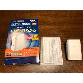 エヌイーシー(NEC)のAterm W1200EX(NEC)(PC周辺機器)