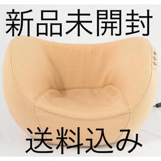 山善 - 新品未開封  エアーヒップケア  YHA-3(C) ベージュ