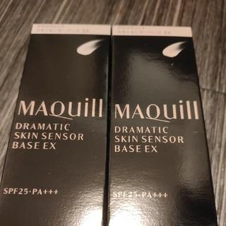 マキアージュ(MAQuillAGE)のマキアージュ スキンセンサーベースEX 2個(化粧下地)