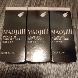 マキアージュ(MAQuillAGE)のマキアージュ スキンセンサーベースEX 3個セット(化粧下地)