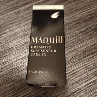 マキアージュ(MAQuillAGE)のマキアージュ スキンセンサーベースEX(化粧下地)
