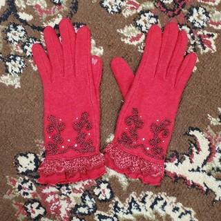 アナスイ(ANNA SUI)のANNA SUI  手袋 赤(手袋)