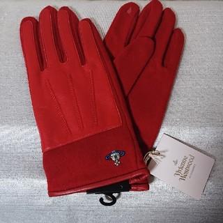 ヴィヴィアンウエストウッド(Vivienne Westwood)のヴィヴィアンウエストウッド 手袋 新品(手袋)