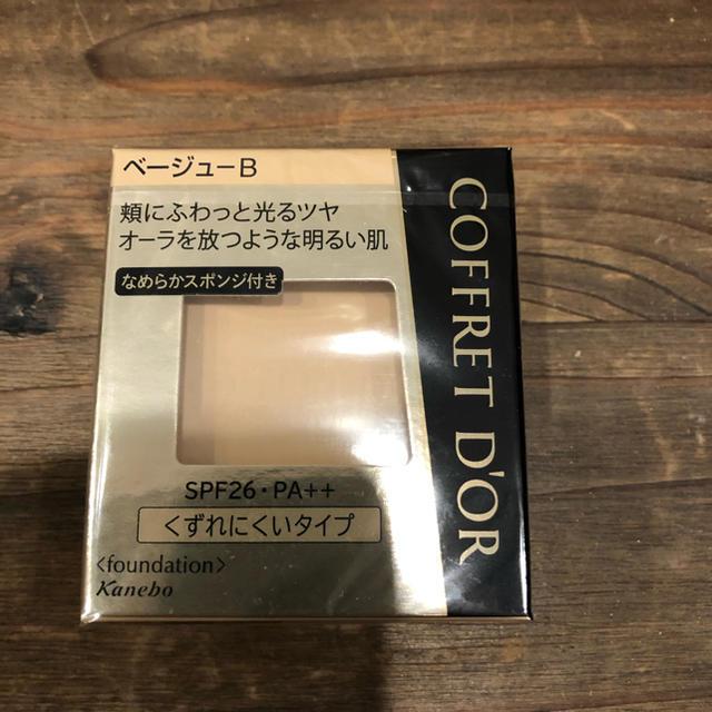 COFFRET D'OR(コフレドール)のコフレドール  ビューティオーラ パクトUV コスメ/美容のベースメイク/化粧品(ファンデーション)の商品写真