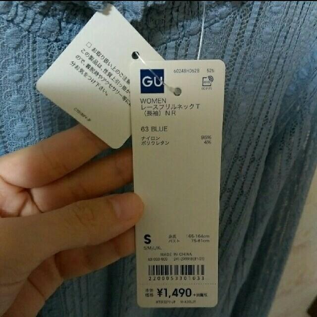 GU(ジーユー)の新品タグ付き GU ジーユー レースネックフリルT レディースのトップス(シャツ/ブラウス(長袖/七分))の商品写真