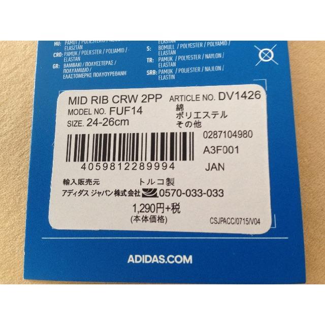 adidas(アディダス)の新品 24〜26 アディダス ソックス レディースのレッグウェア(ソックス)の商品写真