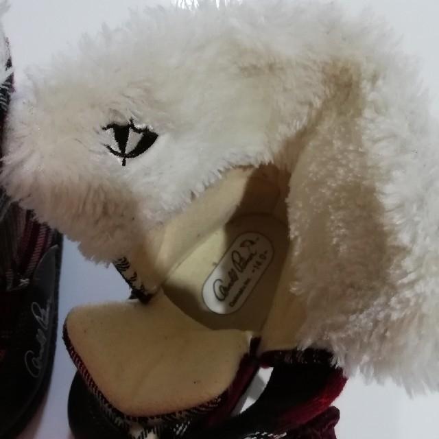 Arnold Palmer(アーノルドパーマー)のアーノルドパーマー ブーツ 14 キッズ/ベビー/マタニティのベビー靴/シューズ(~14cm)(ブーツ)の商品写真